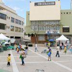 La interculturalidad se congrega este sábado en San Isidro