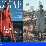El PN El Teide, escenario del reportaje de modas de Harper's Bazaar de Rusia